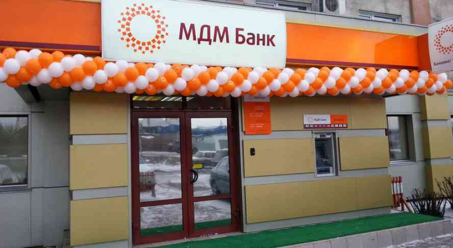 Агентство событий FUN - Открытие отделения МДМ банка